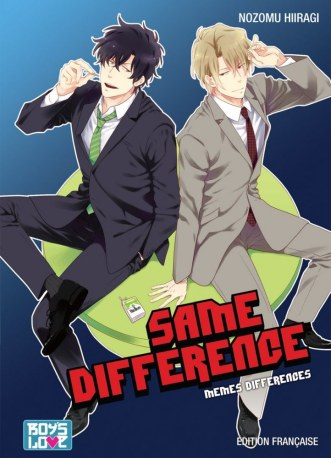 same_difference_2660