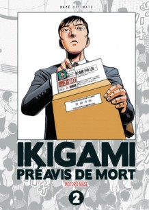 Ikigami (4)